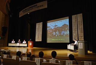 水田農業の技術を共有 佐賀市で九州沖縄フォーラム