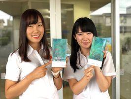 オリジナル手帳を手にするスキッピーの諸隈櫻さんと山田奈穂さん=NBCラジオ佐賀