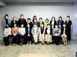 「女性起業塾」の受講生たち=佐賀県庁