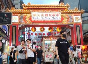 台湾、感染対策規制を大幅緩和