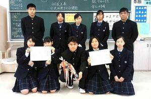 同校社会福祉系列2年生=東松浦郡玄海町