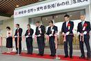 神埼、吉野ヶ里の斎場落成 10月から運用、市長ら出席し式典