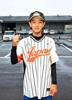 U―12日本代表に選ばれたポニー佐賀ビクトリーの峯大翔君