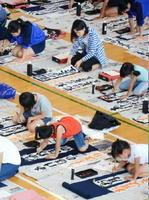 集中して揮毫に臨む子どもたち=江北町ふれあい交流センターネイブル