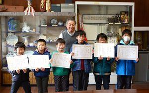 田中右紀賞を受賞した西山晃葉君(右端)ら。後ろは田中右紀さん=有田小