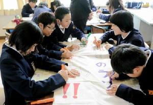 ランナーを励ます応援のぼり旗をつくる児童ら=神埼市神埼町の西郷小