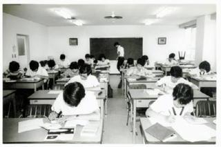 さが70年の来歴 第3章 教室の記憶(4)
