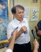 八田社長「残念で、断腸の思い」