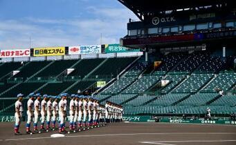 甲子園交流試合が開幕