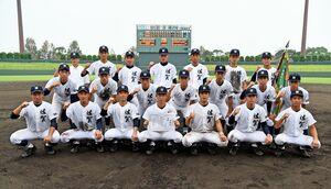 大分県高校野球