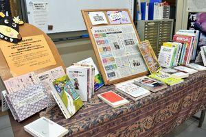 伊万里市議会の議員控室にある推薦図書コーナー。現在はSDGs(持続可能な開発目標)を特集している