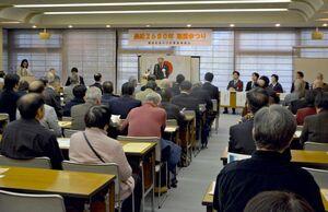 令和最初の建国記念の日を奉祝する参加者ら=佐賀市の佐賀市文化会館