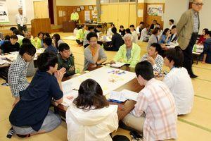 リーダーに求められる資質ついて、意見交換する参加者=多久市の多久公民館