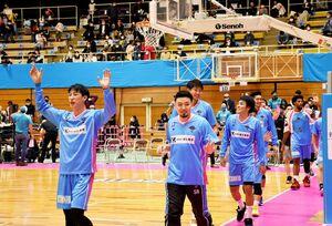 初の唐津でのホーム戦を勝利で飾り、ファンにあいさつする佐賀バルーナーズの選手たち=唐津市和多田の市文化体育館