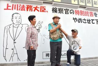 抗告断念求め「袴田さんの壁」