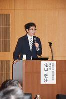 【講演採録】九州北部豪雨の教訓 京大防災研究所公開講座 …