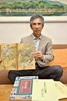 4冊目となる著書「芦刈水物語」を出版した岡本澄雄さん=小城市芦刈町