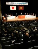 島根知事、竹島占拠の韓国批判
