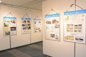 県内各地のシルバー人材センターが実施した仕事内容を紹介するパネル=佐賀市立図書館