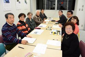 3代目の田中丸昌子会長(左から2人目)ら30周年事業の準備を進める事務局メンバー
