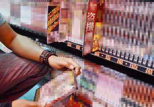 性的な盗撮映像のDVDを扱っているビデオ販売店。数百本単位で並んでいる=和歌山県(一部を画像処理しています)