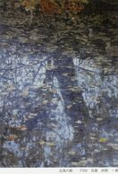 <紙上展覧会>佐賀美術協会展(下)日本画・彫塑