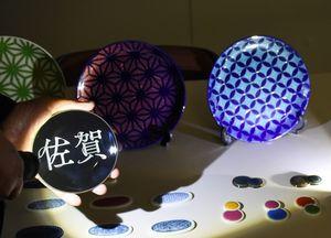 佐賀県窯業技術センターが開発したメタリック調の光沢のある陶磁器