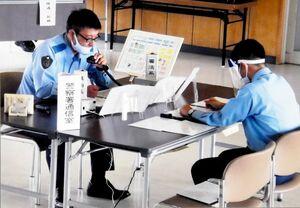 通信指令の技術を競った競技会=佐賀市の県警察学校(県警提供)