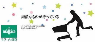 杵島商業高校商業科2年 田中 みく