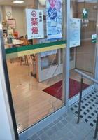 イノシシが突き破った入り口のガラス=三養基郡上峰町坊所の溝上薬局上峰店