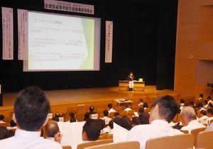 生徒指導の教諭らが集まった県高校生徒指導研究集会=神埼市の千代田町文化体育館