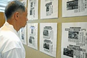 70年の歴史を振り返る松浦地区青年相撲大会のパネル展=唐津市文化体育館ロビー