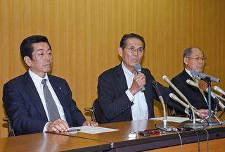 「非開門の和解協議継続を」3県漁業団体が共同文書