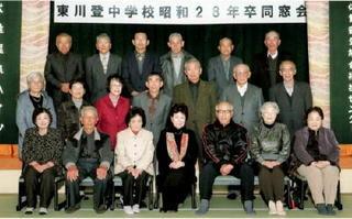 旧東川登中学校(武雄市)