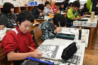 物への感謝込め児童が絵手紙 久保泉小で教室