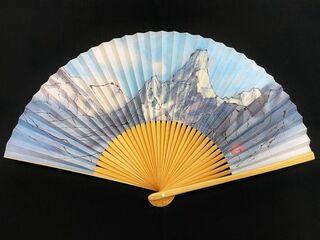 <プレゼント> 平山郁夫作品の扇子を20人に 朝日生命西九州支社