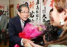 91歳新人・髙松さんが当選 鹿島市議選