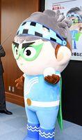 4月の定例会見で初めてお披露目された「森川海人くん」=県庁