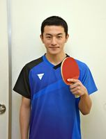 日本知的障がい者卓球連盟の強化指定選手に選ばれた山本駿太。パリパラリンピックを目指す