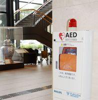 佐賀県庁の県民ホールに設置されているAED=佐賀市