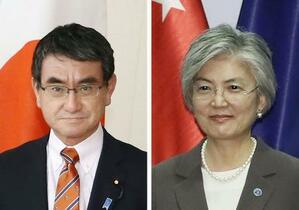 日韓外相、徴用工や輸出規制協議