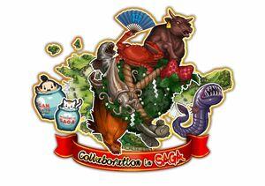 4日から始まる佐賀県とゲーム「インペリアル サガ エクリプス」とのコラボ企画(県提供)