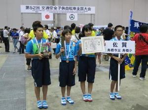 子供自転車全国大会で団体7位に入賞した鳥栖小のメンバー