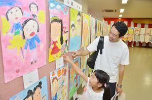 家族との思い出をのびのびと描いた作品が並ぶ、「2018家族の絵コンクール」=佐賀市のミサワホーム佐賀