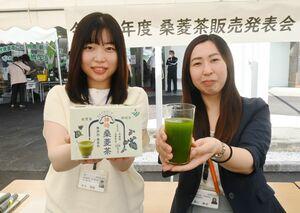 販売が始まった神埼桑菱茶=神埼市の神埼情報館前