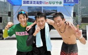 タイムレースで1位の坂口剛治さん(中央)、2位の関真志さん(左)、3位の坂口豊さん