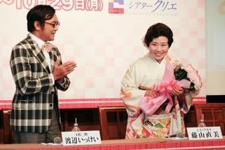 藤山直美さん、再び舞台に