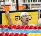 パラ競泳、山口尚秀が日本記録