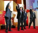 日本プロレス殿堂会が発足