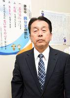 神埼市教育長に就任した末次利明さん=神埼市役所千代田庁舎